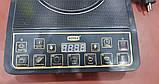 Индукционная настольная электроплита ROTEX RIO185-C (2000W) , фото 2