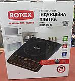 Индукционная настольная электроплита ROTEX RIO185-C (2000W) , фото 3