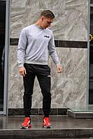 Мужской спортивный костюм Fila (Фила), серый свитшот и черные штаны весна-осень (реплика), фото 1