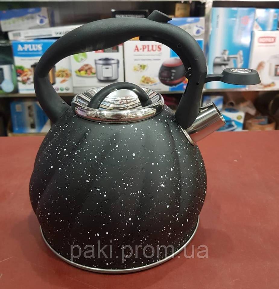 Чайник со свистком A-PLUS WK-1328 3 л. (нержавеющая сталь)