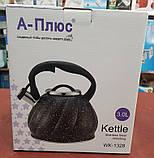 Чайник со свистком A-PLUS WK-1328 3 л. (нержавеющая сталь), фото 2