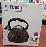 Чайник со свистком A-PLUS WK-1328 3 л. (нержавеющая сталь), фото 5