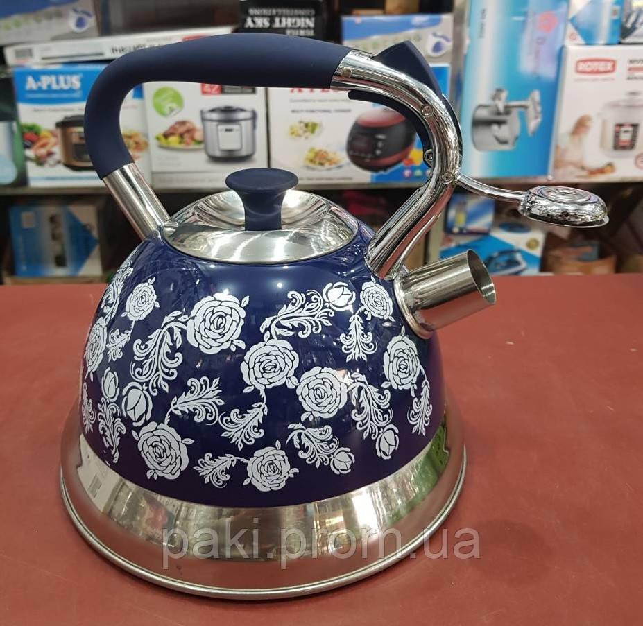Чайник со свистком A-PLUS WK-1376 3 л. (нержавеющая сталь)