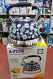Чайник со свистком A-PLUS WK-1376 3 л. (нержавеющая сталь), фото 3
