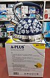 Чайник со свистком A-PLUS WK-1376 3 л. (нержавеющая сталь), фото 4