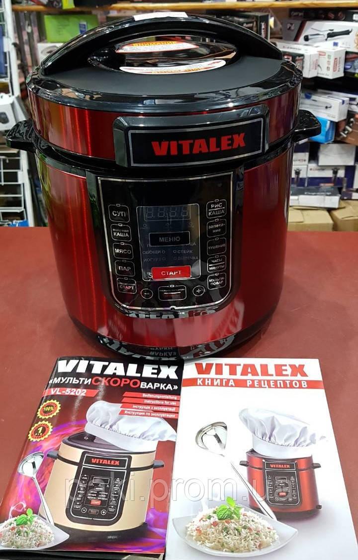 Мультиварка-скороварка VITALEX VL-5202 (16 програм) + фритюрниця