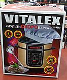 Мультиварка-скороварка VITALEX VL-5202 (16 програм) + фритюрниця, фото 6