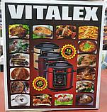 Мультиварка-скороварка VITALEX VL-5202 (16 програм) + фритюрниця, фото 7