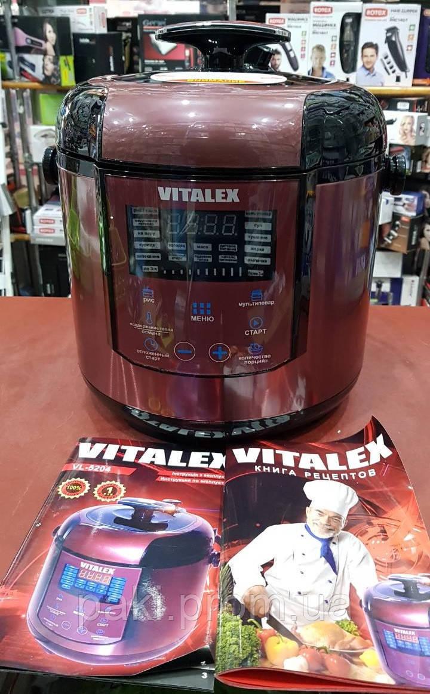 Мультиварка-скороварка VITALEX VL-5204 (17 программ)