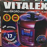 Мультиварка-скороварка VITALEX VL-5204 (17 программ), фото 7