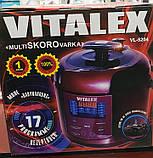 Мультиварка-скороварка VITALEX VL-5204 (17 программ), фото 8