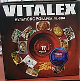 Мультиварка-скороварка VITALEX VL-5204 (17 программ), фото 9