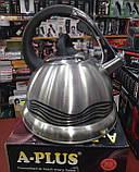 Чайник со свистком A-PLUS WK-1384 3.2 л (индикатор нагрева), фото 2