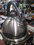 Чайник со свистком A-PLUS WK-1384 3.2 л (индикатор нагрева), фото 3