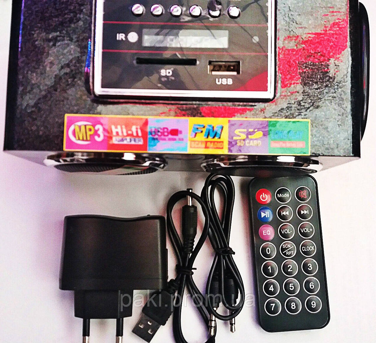 Портативная MP3 колонка Star SR-8931 (USB/FM/SDcard/пульт ДУ)