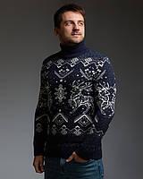 Мужской теплый темно-синий свитер с оленями с подвернутой горловиной, фото 1