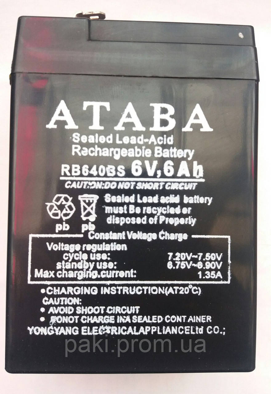 Аккумулятор ATABA RB640BS (SLA) 6V, 6Ah