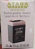 Аккумулятор ATABA RB640BS (SLA) 6V, 6Ah, фото 2