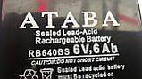 Аккумулятор ATABA RB640BS (SLA) 6V, 6Ah, фото 3