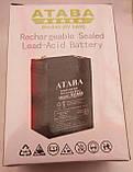 Аккумулятор ATABA RB640BS (SLA) 6V, 6Ah, фото 7