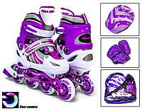 Комплект для девочек Power Champs. Violet ролики защита и шлем размер 34-37.