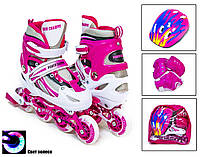 Комплект для девочек Power Champs. Pink цвет розовый размер 34-37.