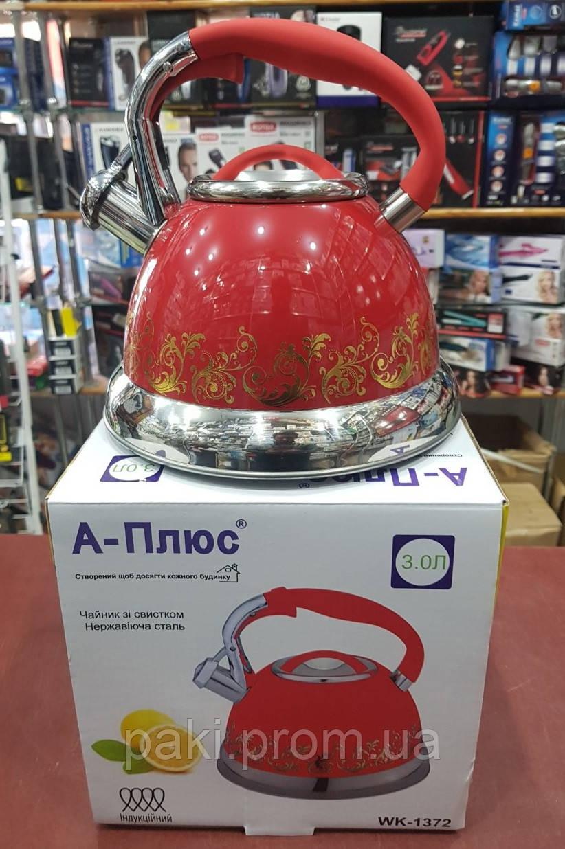 Чайник зі свистком A-PLUS WK-1372 3 л. (нержавіюча сталь)