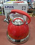 Чайник зі свистком A-PLUS WK-1372 3 л. (нержавіюча сталь), фото 2