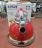 Чайник зі свистком A-PLUS WK-1372 3 л. (нержавіюча сталь), фото 3