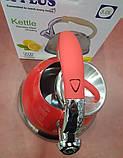 Чайник зі свистком A-PLUS WK-1372 3 л. (нержавіюча сталь), фото 4
