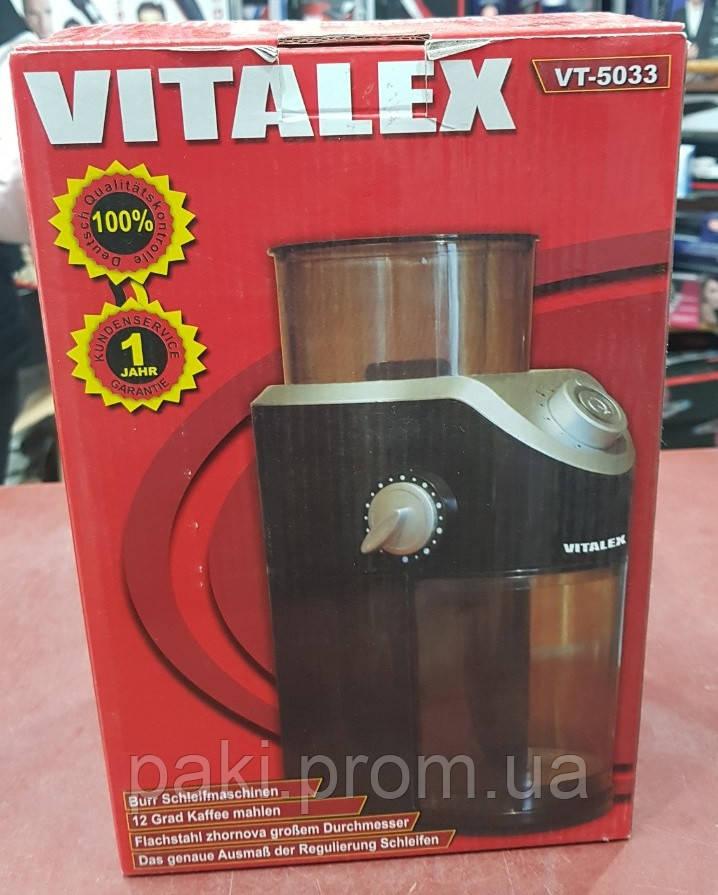 Кавомолка жорновий VITALEX VT-5033 (180W)