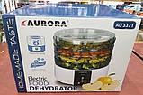 Електрична сушарка для фруктів і овочів Aurora AU 3371 (4 яруси), фото 3
