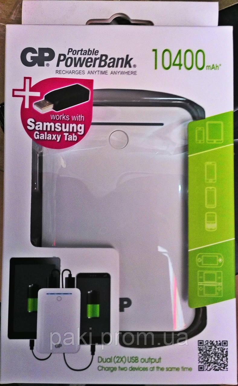Внешний аккумулятор GP Portable PowerBank GL301 10400 mAh