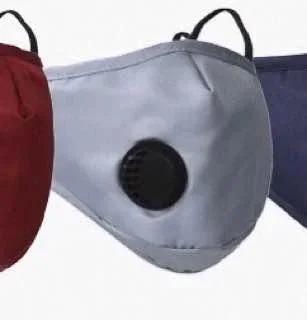 Многоразовая защитная маска с клапаном (сменный вкладыш) Серая
