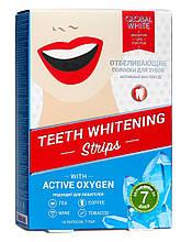 """Відбілюючі смужки для зубів GLOBAL WHITE """"Активний кисень"""" 7 днів, №7"""