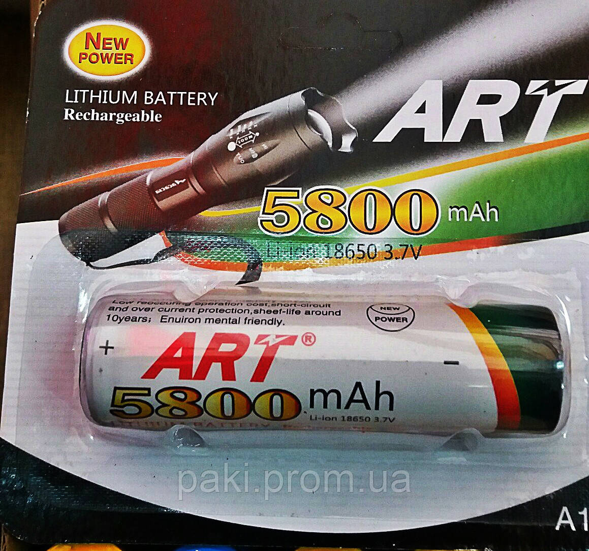 Акумулятор ART 18650 Li-ion 5800mAh 3.7 V