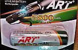 Акумулятор ART 18650 Li-ion 5800mAh 3.7 V, фото 3
