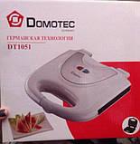 Бутербродница (сэндвичница) Domotec DT-1051, фото 6