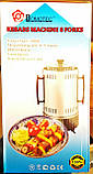 Электрошашлычница Domotec BBQ (6 шампурів), фото 2