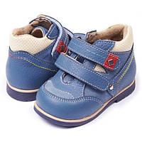Ботинки для мальчика Ortopedia р-р 18-19
