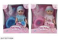 Кукла пупс интерактивная YL1728H  4 вида, пьет/пис, горшок, бутыл, пустышка, в кор. 25*22,5*11,5см