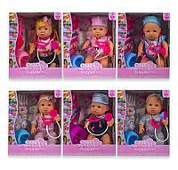 Кукла пупс интерактивная 9003-2  6 видов, пьет_пис, набор доктора/посудка, стетоскоп, подгузник,горшок, в