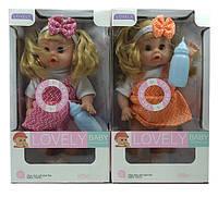 Кукла пупс интерактивная с бутылочкой, пьет, писает, звук, подвиж глаза, в короб. 32х18х10,5см