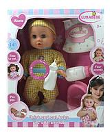 Кукла пупс интерактивная с горшком, пьет, писает, звук, подвижные глаза, в короб. 34х2810см