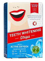 """Отбеливающие полоски для зубов GLOBAL WHITE """"Активный кислород"""" 7 дней, №7"""