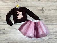 Комплект нарядный юбка+кофта, размер 116/122 рост