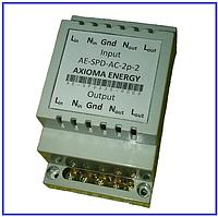 АE-SPD-AC-2P-2 ограничитель перенапряжения (УЗИП)