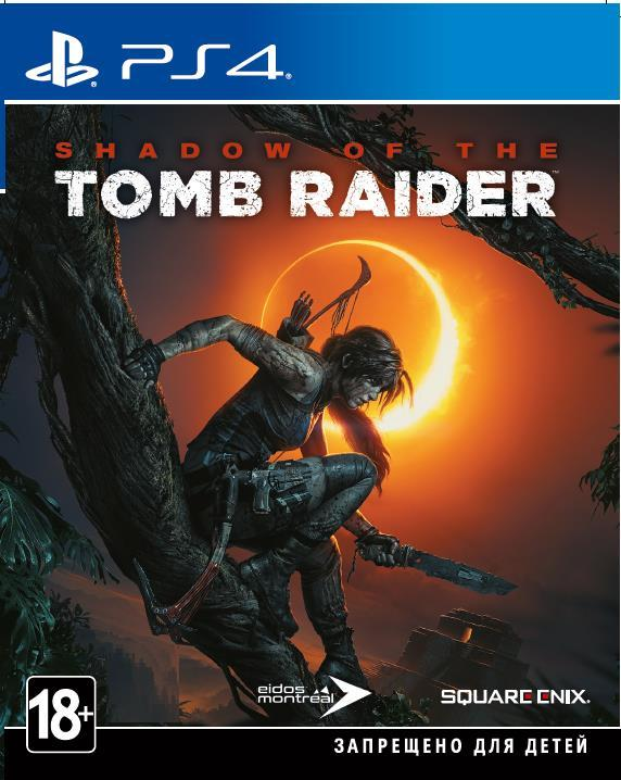 Гра Shadow of the Tomb Raider Standard Edition [PS4, Russian version]