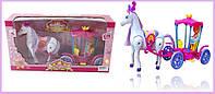 Карета с лошадью для куклы 00508 (792690)  с лошадкой, муз, ходит, куколкой, в кор. 40*11*21см