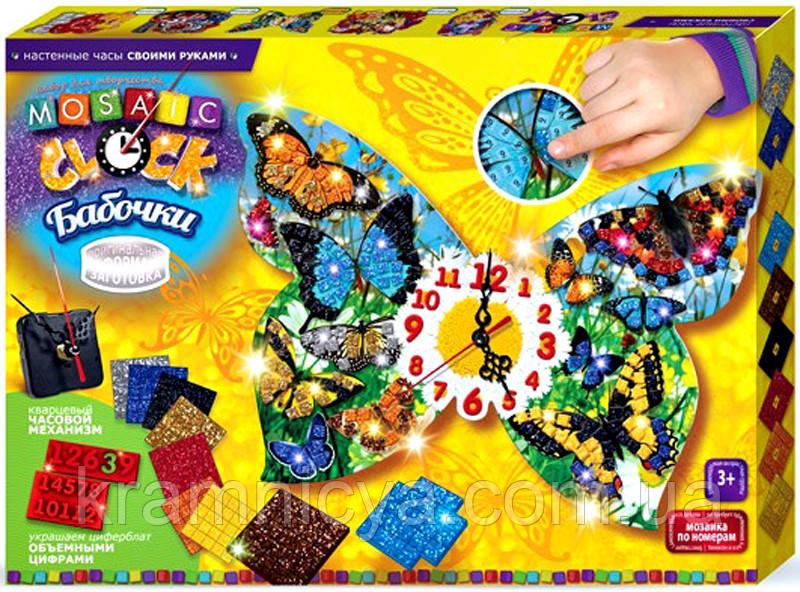 Мозаичные часы Бабочки (Сделай Сам), ТМ Danko Toys